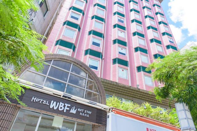 WBF 酒店